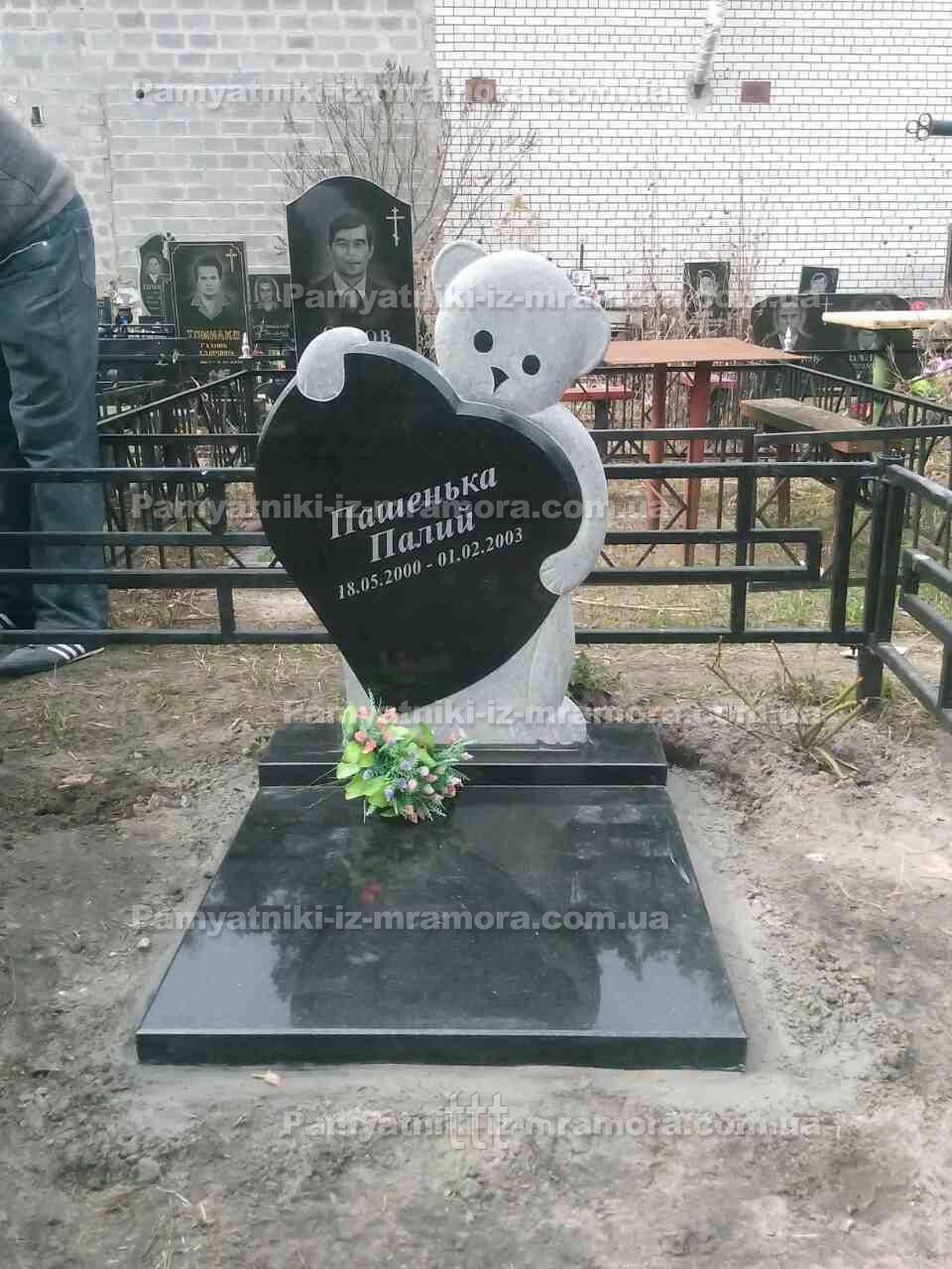 Детский памятник  Мишка с сердцем №63
