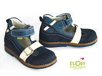 Туфли детские для  мальчиков и девочек