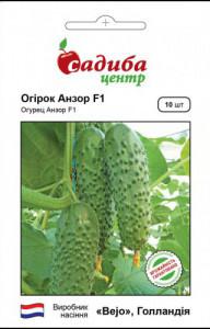 Семена огурца Анзор F1, Bejo 10 семян (Садыба Центр)
