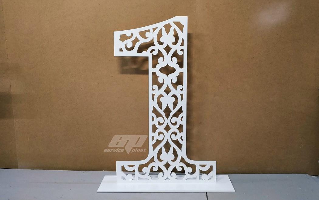Ажурные цифры, ажурные буквы, буквы на свадьбу, декор на день рождения