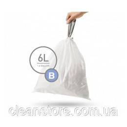 Мішки для сміття щільні з зав'язками 6л SIMPLEHUMAN