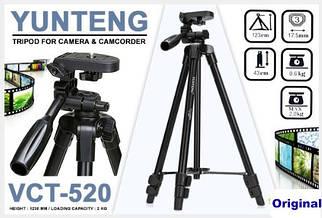 Штатив Yunteng YT-520 для смартфонов, фото и видео камер