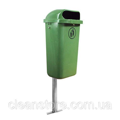Контейнер пластиковый для мусора 50 л зеленый