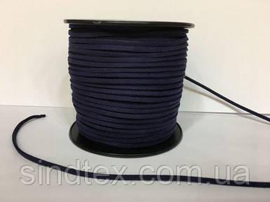 Замшевый шнур № 120