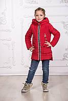 Куртка для девочки красного цвета, фото 1