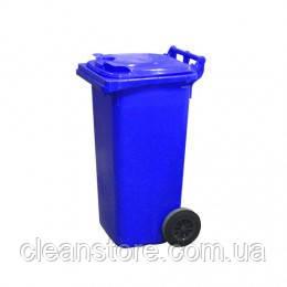 Контейнер для сміття 120л