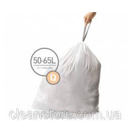 Мішки для сміття щільні з зав'язками 50-65л SIMPLEHUMAN CW0264