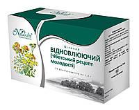 Восстанавливающий (тибетский рецепт молодости) чай