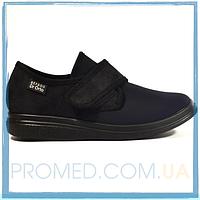 Обувь диабетическая DrOrto, мужские на липучке, фото 1