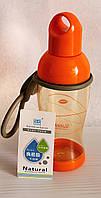 Бутылочка для воды 350мл. Для туризма, спорта, прогулок. Оранжевая