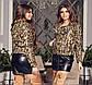 """Женская стильная короткая куртка демисезон 523 """"Кожа Рукава Змейки Леопард"""", фото 2"""
