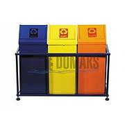 Урна для сміття , потрійна, пофарбований метал, 3*54л