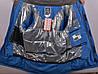 Зимняя горнолыжная куртка достойный аналог Columbia Omni-Tech с отражателем, фото 5
