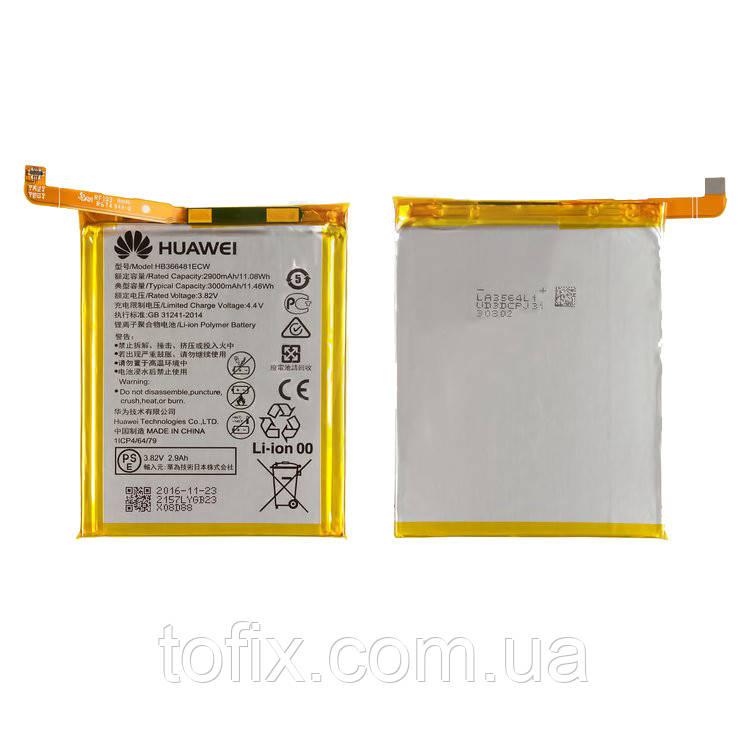 Батарея (акб, аккумулятор) HB366481ECW для Huawei P9 Lite, 3000 mAh, оригинал