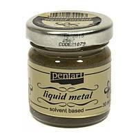 Краска с эффектом жидкого металла, на основе растворителя, Античное золото, 30мл, Pentart