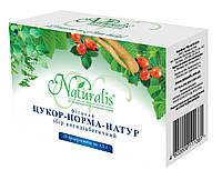 Сахар-Норма-Натур Сбор антидиабетический 20 пак (Натуралис)