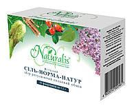 Соль-Норма-Натур Сбор регулирующий солевой обмен 20 пак (Натуралис)