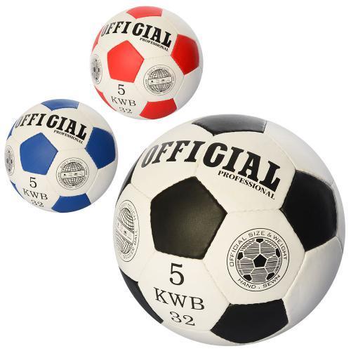 Футбольный мяч OFFICIAL 2501-22, цена 160 грн., купить в Одессе — Prom.ua (ID#927895198)