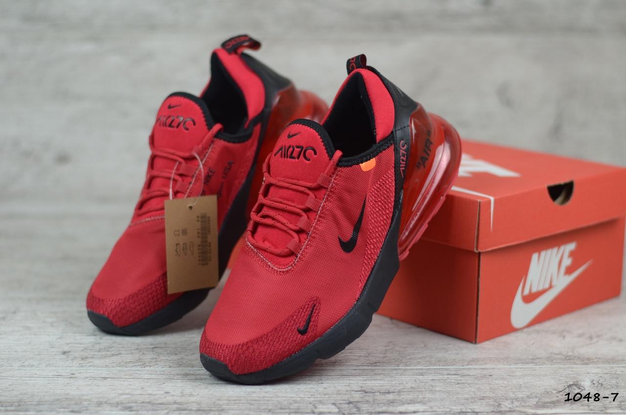 Мужские кроссовки Nike (Реплика)►Размеры [43,46,45]
