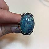 Кольцо хризоколла в серебре 18 размер. Кольцо с хризоколлой. Природная хризоколла Индия!, фото 4