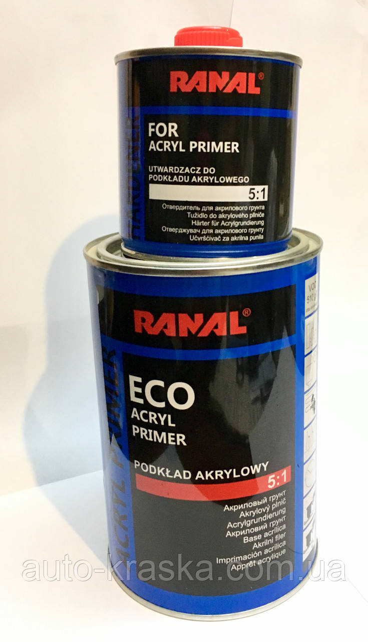 Грунт RANAL 5+1 ECO  комплект (0,75л+0,12л) акрил. ВСЕ ЦВЕТА.