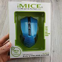 Беспроводная оптическая компьютерная мышка IMICE E-2310 1600dpi голубой
