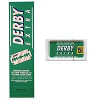Леза Derby Extra stainless double edge box, 100 шт./пак.