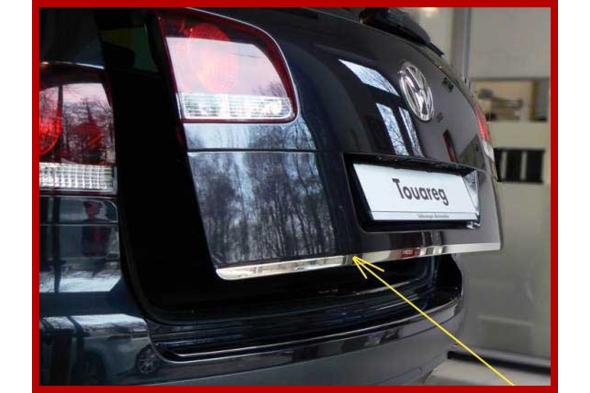 Кромка крышки багажника (нерж) Volkswagen Touareg 2002-2010 гг.