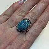 Кольцо хризоколла в серебре 18 размер. Кольцо с хризоколлой. Природная хризоколла Индия!, фото 3