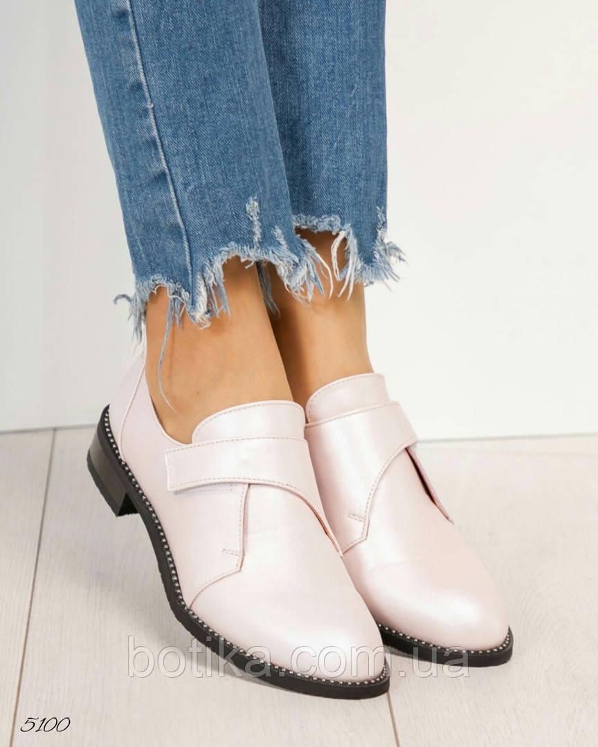 Шикарные кожаные женские туфли розовый перламутр