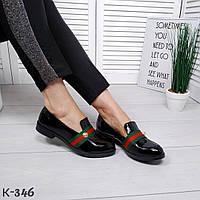Женские лакированные туфли лоферы в стиле Gucci, фото 1