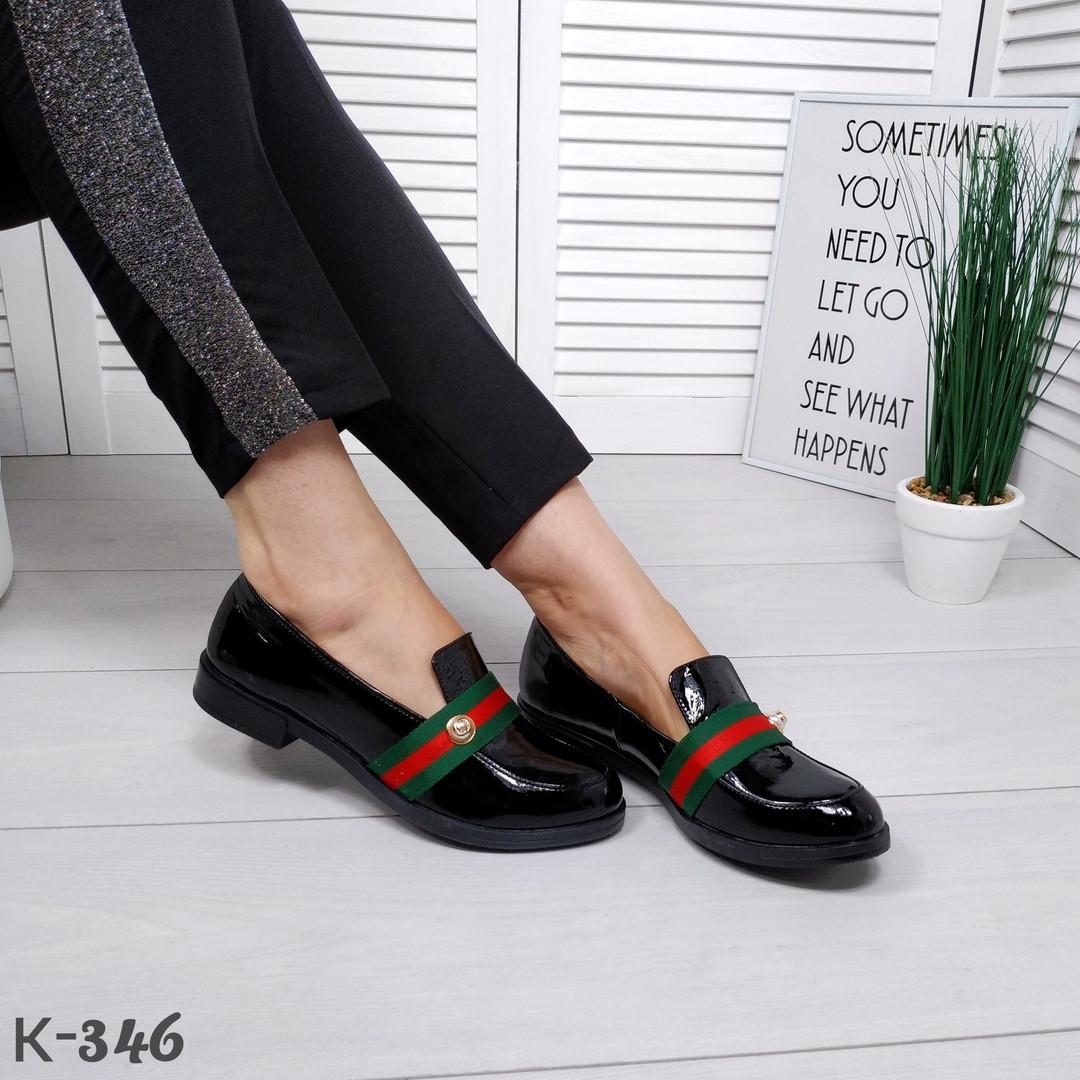 Женские лакированные туфли лоферы в стиле Gucci