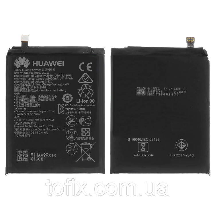 Батарея (акб, акумулятор) HB405979ECW для Huawei Nova Lite (2017), 3020 mah, оригінал