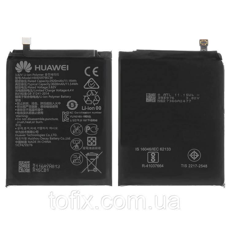 Батарея (акб, аккумулятор) HB405979ECW для Huawei Y6 Pro (2017), 3020 mah, оригинал