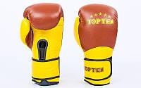 Перчатки боксерские кожаные на липучке TOP TEN (р-р 10-12oz, коричневый)