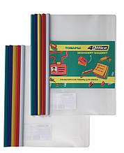 Папка А4 з планкою-затиском до 65 арк. 10мм 4-250 4Office