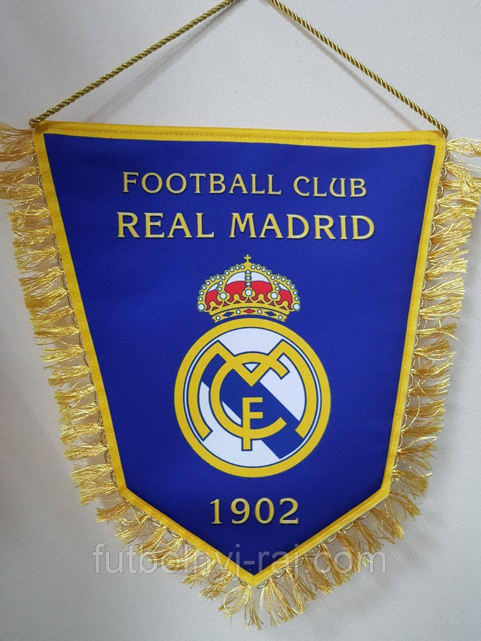 Вымпел тканевой с бахромой FC Real Madrid