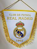 Вымпел тканевой с бахромой FC Real Madrid, фото 2