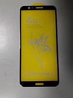 Захисне скло 6D Huawei P smart Black чорний