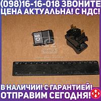 ⭐⭐⭐⭐⭐ Выключатель противотуманной фары (передней) КАМАЗ, МАЗ (пр-во Автоарматура) П147-01.03