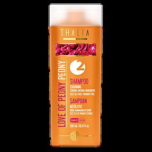 Шампунь Akten Cosmetics Thalia Peony 300 мл (3601007)