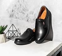 Черные модные мужские туфли из натуральной кожи кожа 44 размер Bumer 100