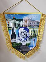 Вымпел тканевой с бахромой с гербом Одессы и FC Черноморец