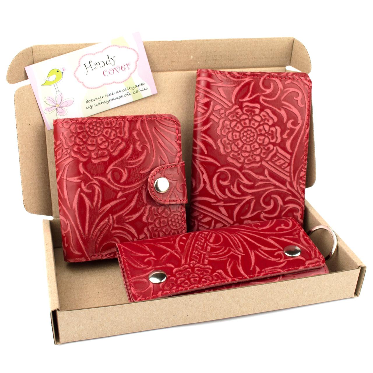 Подарочный набор №26: Кошелек София + обложка на паспорт + ключница (красный цветочек)