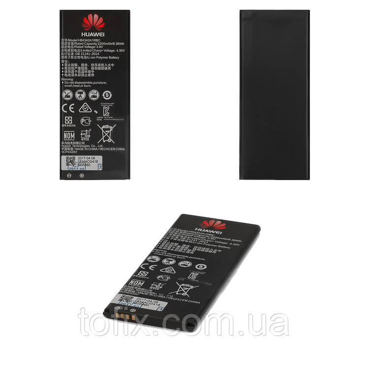 Батарея (акб, аккумулятор) HB4342A1RBC для Huawei Y5 II, 2200 mAh, оригинал