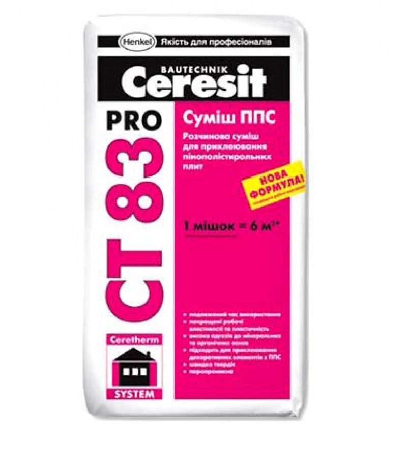 Суміш для приклеювання пінополістирольних плит Ceresit CT 83 Pro 27кг, клей для пінопласту Церезіт СТ83 Про