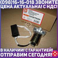⭐⭐⭐⭐⭐ Клапан электромагнитный КАМАЗ, МАЗ нового образца с проводом (Дорожная Карта)  5320-3721500-33