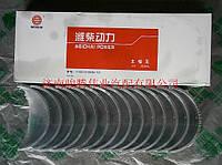 Вкладиши коренные Euro2 WD615 WP10 Howo, Foton 3251, SHAANXI