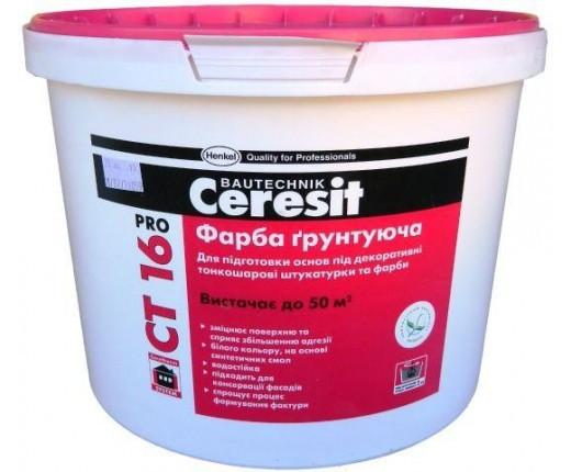 Фарба грунтуюча акрилова Ceresit CT 16 Pro, 15кг Кварц-грунт Церезіт СТ16