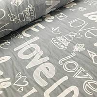 Фланель (байка) с надписями Love на сером фоне, ширина 225 см